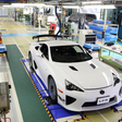 Final Lexus LFA Produced