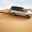 Land Rover Introduces 420kg Lighter Range Rover