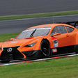 Lexus Caught Testing Lexus IS Coupe for Super GT