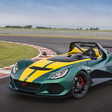 Lotus 3-Eleven unveiled in Goodwood