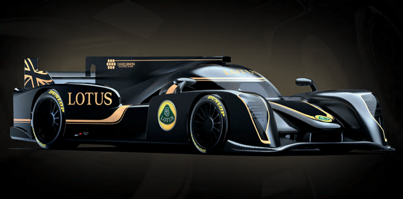 Lotus Building New LMP2 for 2013; LMP1 for 2014 :: News ...