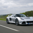 Lotus launches automatic Exige S