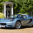 Lotus unveils new Elise 250 Special Edition