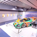 Tour the Mazda Museum in Google Street View