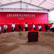 Volkswagen Breaks Ground on New Factory in South China