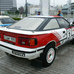 Toyota Celica GT-Four ST165