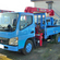 Mitsubishi Canter 3S13 FEA01EL3SEA6 (CS/3400)