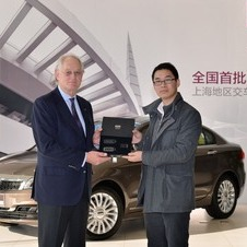 Qoros has delivered its first car worldwide to a buyer in Shanghai