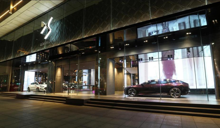 citro n opens flagship ds world store in china news. Black Bedroom Furniture Sets. Home Design Ideas