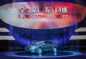 Buick is GM's third largest brand with significant sales in China