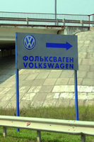 Volkswagen has been among the first to open in Russia