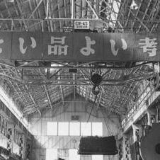1953: Toyota holds in-house competition to pick new slogan for Toyota,