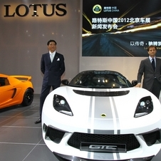 The Evora GTE is limited to 118 cars in China