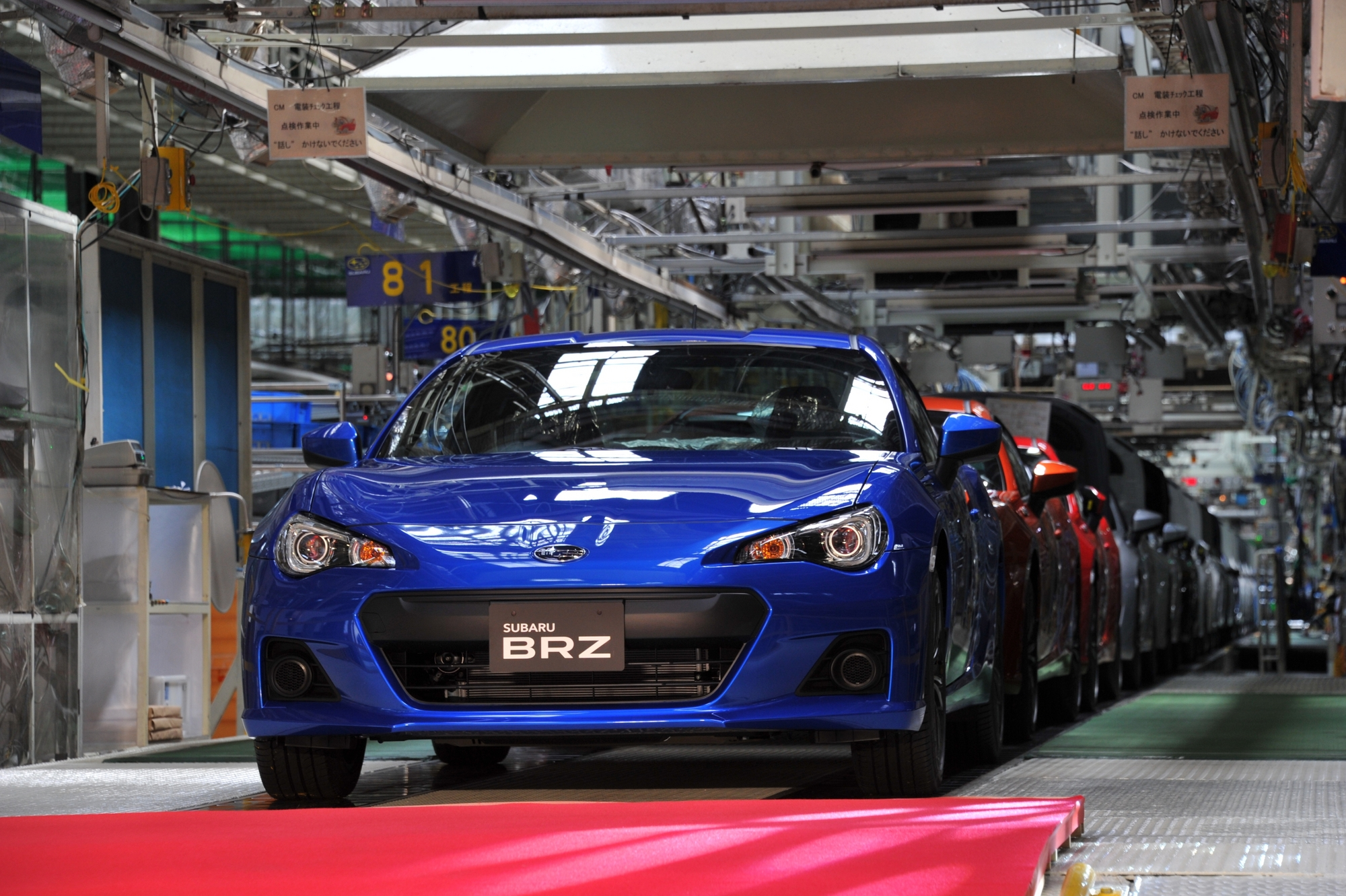 Toyota GT-86/Subaru BRZ Finally Enters Production