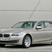 BMW 530d Touring xDrive Auto (F11)