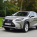 Lexus NX 300h Executive+ FWD
