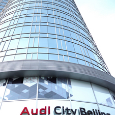 The showroom in Beijing is the second Audi City location in the world