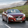 Volvo C70 T5 Kinetic Geartronic