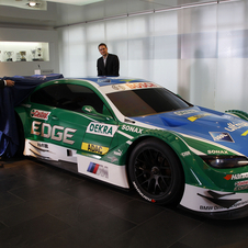 BMW Shows Livery for Its Return to DTM