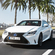 Lexus RC 300h Executive+