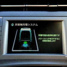 Toyota has developed a new parking assist function that shows the position of the wirelles charger
