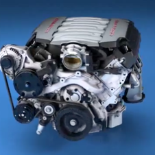 The new engine will debut in the 7th generation Corvette