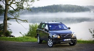 Volvo XC90 V8 Summum 5L. Geartronic