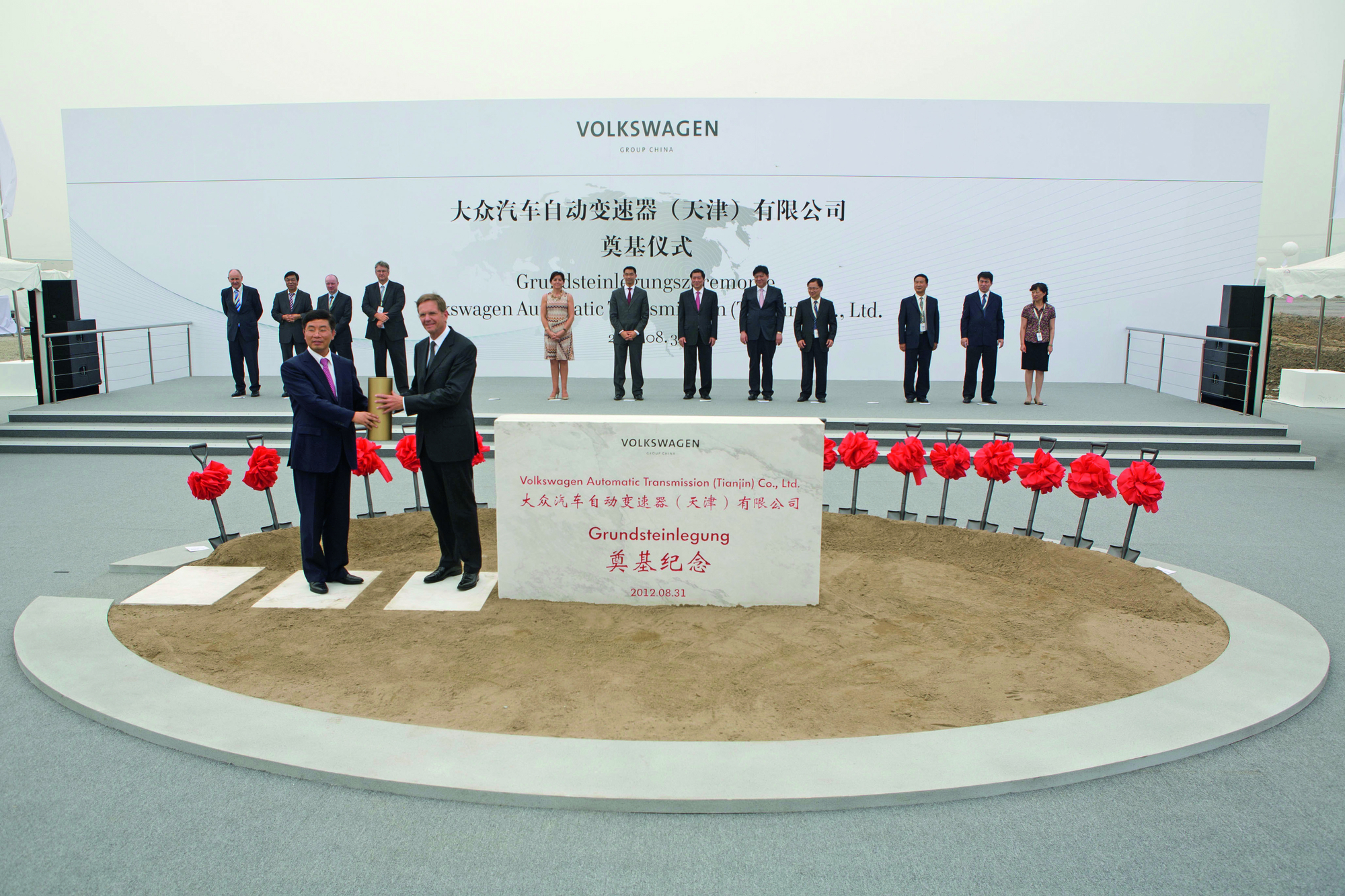 volkswagen group in china essay Volkswagen ag – porter's five forces analysis november 8, 2014 uncategorized willzhang it is possible for the volkswagen group to hold a considerable market.