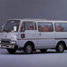 Nissan Caravan SGL Silk Road Sunroof 2000 D·T