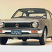 Honda Civic 1200