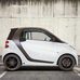 Fortwo BoConcept