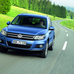 Tiguan 2.0 TSI Trend & Fun 4Motion