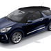 DS3 1.6 e-HDi Airdream ETG6 So Chic