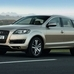 Q7 6.0 V12 TDI quattro Exclusive
