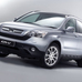 CR-V 2.0 Executive Top  Aut