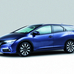 Honda Civic Tourer 1.8 i-VTEC