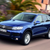 Touareg V6 FSI BlueMotion Technology Exclusiv Tiptronic