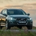 XC60 D4 FWD R-Design Geartronic