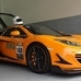 MP4-12C Velocita SE GT by DMC