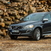 XC60 D5 Summum Geartronic