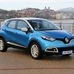 Captur Energy dCi S&S ECO2 Exclusive