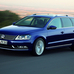 Passat Variant 1.4 TSI BlueMotion Technology Trendline